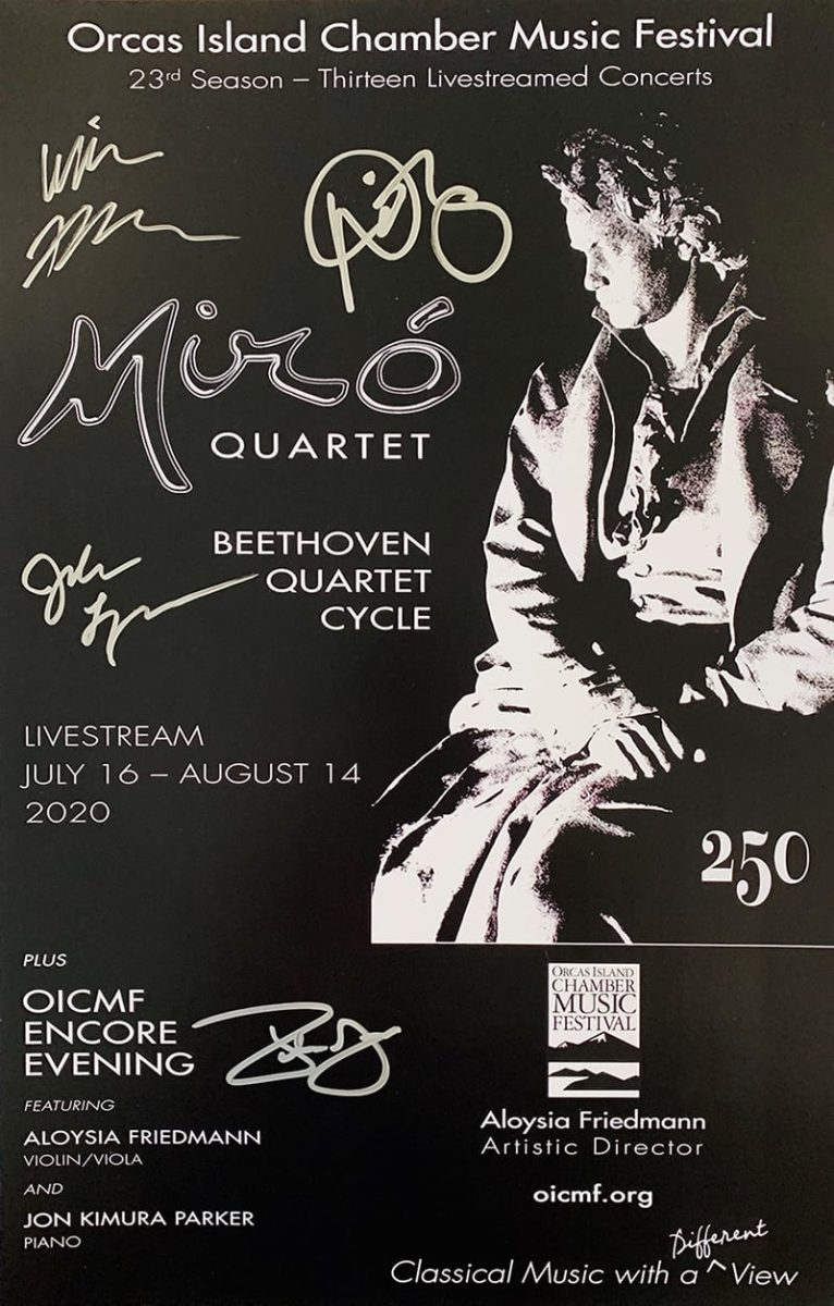 2020 Miro Beethoven 11x17 Poster Signed